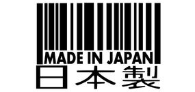Made in Japan : nos visites d'usines au Japon