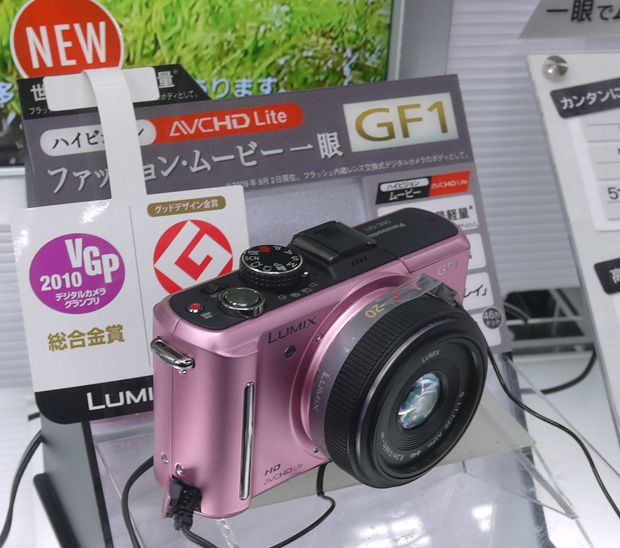 Panasonic GF1 rose