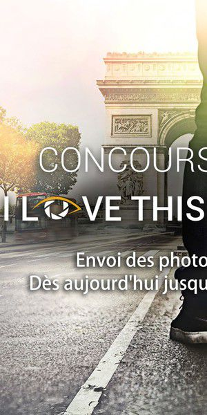 Concours photo 2017 I Love This City