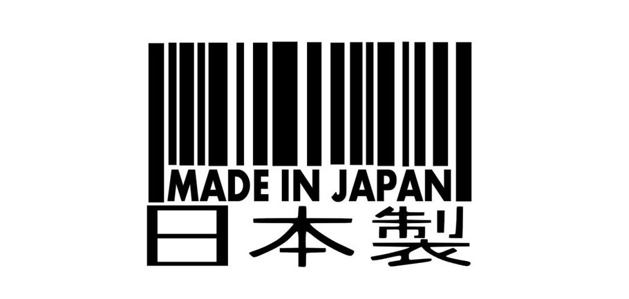 Made in Japan, visites d'usines au Japon
