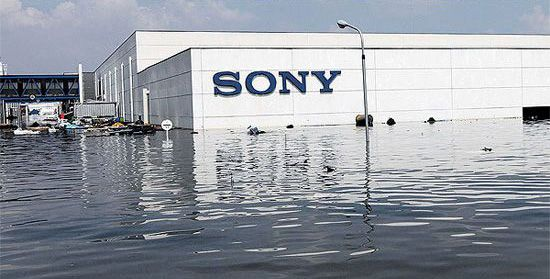 SOny thailande inondation photo production