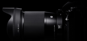 Sigma 16 mm f/1,4 DC DN Contemporary