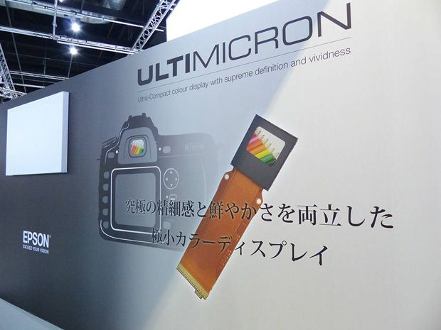 Epson Ultimicron photokina 2012