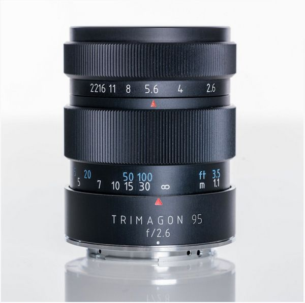 Meyer Optik Trimagon 95mm f/2.6