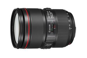 EF 24-105mm f/4 L IS II USM